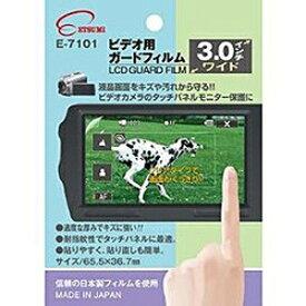 エツミ ビデオ用ガードフィルム3.0インチワイ E‐7101