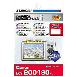 ハクバ/ロープロ 液晶保護フィルム MarkII(キヤノン IXY 200専用)  DGF2CAX200
