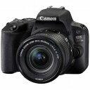 Canon EOS Kiss X9(B)【EF−S18−55 IS STM レンズキット】 (ブラック/デジタル一眼レフカメラ) KISSX9BK1855F4I...