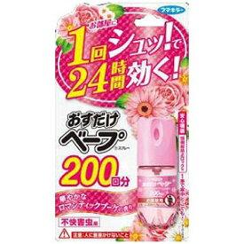 フマキラー おすだけベープスプレー 不快害虫用 ロマンティックブーケの香り 200回分 200回分