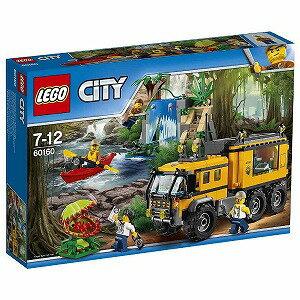 LEGO レゴブロック 60160 シティ ジャングル探検移動基地(送料無料)