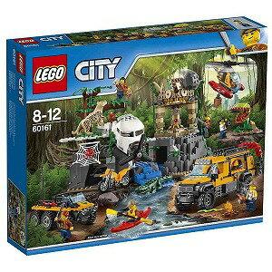 LEGO レゴブロック 60161 シティ ジャングル探検隊(送料無料)