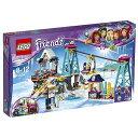 LEGO レゴブロック 41324 フレンズ ハートレイク キラキラスキーリゾート(送料無料)