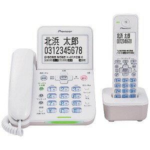 パイオニア 子機1台デジタルコードレス留守番電話機 TF−SA75S (ホワイト)