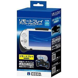HORI リモートプレイアシストアタッチメント for PlayStation Vita【PSV(PCH−2000)】