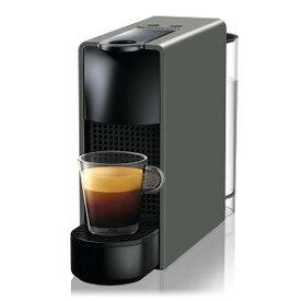 ネスレ 専用カプセル式コーヒーメーカー 「エッセンサ・ミニ」 C30GR インテンスグレー