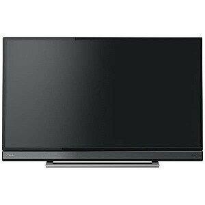 東芝 40V型 フルハイビジョン液晶テレビ REGZA(レグザ) 40V31 (別売USB HDD録画対応)(送料無料)