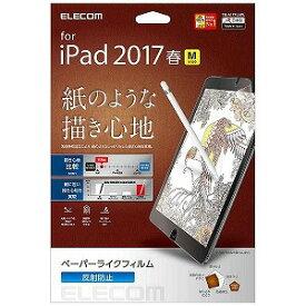 エレコム 10.5インチiPad Pro用 ペーパーライクフィルム 反射防止 TB−A17FLAPL