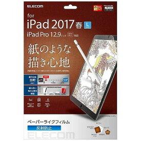 エレコム 12.9インチiPad Pro/iPad Pro用 ペーパーライクフィルム 反射防止 TB−A17LFLBLGN