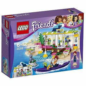 LEGO レゴブロック 41315 フレンズ ハートレイク ビーチショップ