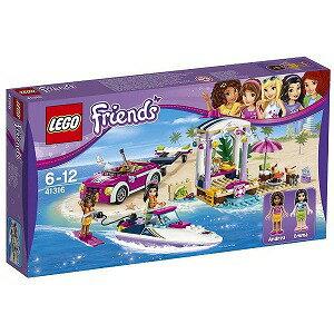 LEGO レゴブロック 41316 フレンズ ハートレイクのビーチバカンス