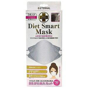 ダイエットスマートマスク ダイエットスマートマスク