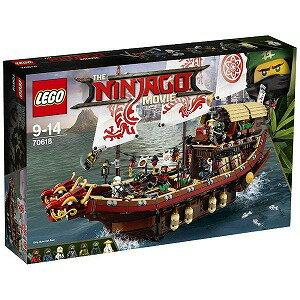 LEGO レゴブロック 70618 ニンジャゴー 空中戦艦バウンティ号(送料無料)