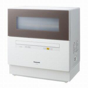 パナソニック 食器洗い乾燥機(5人用・食器点数40点) NP−TH1−T(送料無料)