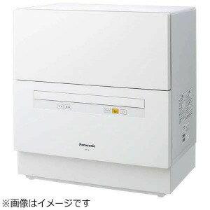 パナソニック 食器洗い乾燥機 (5人用・食器点数40点) NP−TA1−W ホワイト(送料無料)