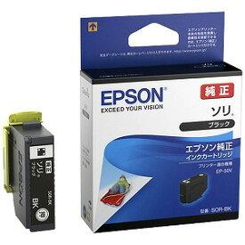 エプソン EPSON 「純正」インクカートリッジ SOR−BK(ブラック)