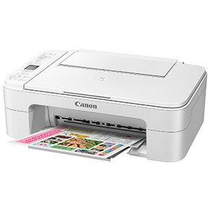 Canon インクジェット複合機 PIXUSTS3130WH(送料無料)