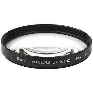 ケンコー・トキナー 52mm MCクローズアップレンズ NEO NO4