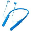 ソニー Bluetooth対応 カナル型イヤホン WI−C400 LZ
