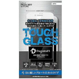 I・O・DATA iPhone8 ガラスフィルム ブルーライトカット ドラゴントレイルX フルカバータイプ BKS−IP7SB2DFWH  ホワイト