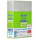 モリサワ MORISAWA PASSPORT「更新専用パック」(PC1台/1年間) MORISAWA PASSPORTコウシ(送料無料)
