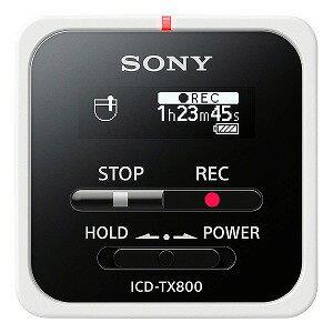 ソニー リニアPCMレコーダー 【16GB】 ICD−TX800 WC (ホワイト)(送料無料)