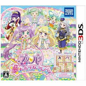タカラトミーアーツ ニンテンドー3DSゲームソフト アイドルタイムプリパラ 夢オールスターライブ! 通常版(送料無料)