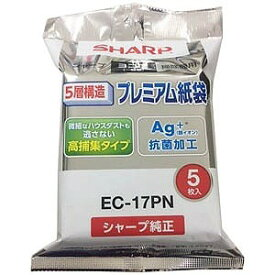 シャープ 掃除機用紙パック (5枚入) EC−17PN