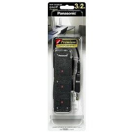 パナソニック 電源タップ (2ピン式・3個口・2.0m) ザ・タップFプレミアム WHF2323BLBP(BL