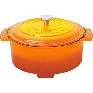 山善 グリル鍋 「Casserolle(キャセロール)」(プレート1枚) YGC−800−D オレンジ