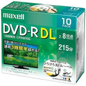 マクセル 録画用DVD−R DL 片面2層式ホワイトディスク 2〜8倍速10枚パック DRD215WPE10S