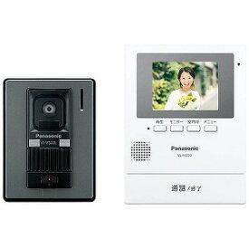 パナソニック テレビドアホン 「録画機能搭載シンプルタイプ」 VL−SZ30KL