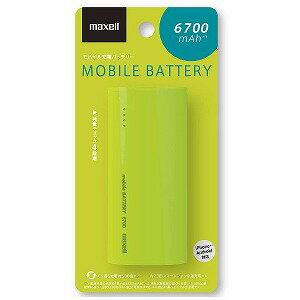 マクセル USBモバイルバッテリー +micro USBケーブル 20cm 2.1A MPC−C6700LM