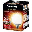 パナソニック 調光器非対応LED電球 (ボール電球形・全光束725lm/口金E26) LDG6L−G/95/W