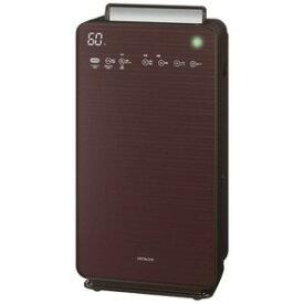 日立 加湿空気清浄機 「自動おそうじ クリエア」(空気清浄:〜48畳) EP−NVG110−T ブラウン