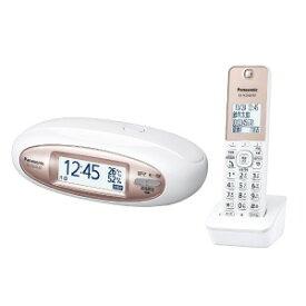 パナソニック 【子機1台付】デジタルコードレス電話機 「RU・RU・RU(ル・ル・ル)」 VE−GZX11DL−W(パールホワイト)