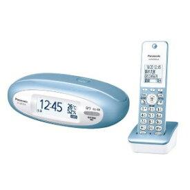 パナソニック 【子機1台付】デジタルコードレス電話機 「RU・RU・RU(ル・ル・ル)」 VE−GZX11DL−A(メタリックブルー)