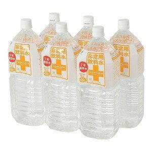 室戸海洋深層水「非常用飲料水」 スーパーセーブ7年」2L(6本)