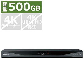 パナソニック ブルーレイレコーダー DIGA(ディーガ) [500GB/1番組録画] DMR−BRS530