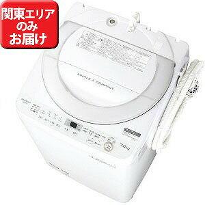 シャープ 全自動洗濯機 (洗濯7.0kg) ES−GE7B−W ホワイト系(標準設置無料)