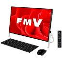 富士通 23.8型デスクトップPC ESPRIMO FH77/B3 FMVF77B3B(ブラック)(送料無料)