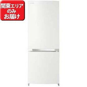 東芝 2ドア冷蔵庫 (153L・右開き) GR−M15BS−W シェルホワイト(標準設置無料)