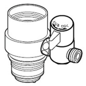 ナニワ製作所 食器洗い乾燥機用 分岐水栓 NSJ−SMH7 NSJ−SMH7