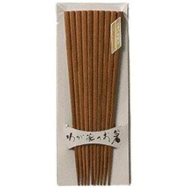 石田 客用箸 鉄木細口 5P イシダキャクヨウカナキホソグチ