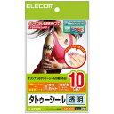 エレコム インクジェット用手作りタトゥーシール(ハガキサイズ・10セット) EJP−TAT10
