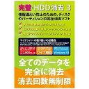 IRT 〔Win版〕完璧・HDD消去3 FL8201 FL8201(Win