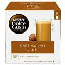 ネスレ ドルチェグスト専用カプセルマグナムパック 「カフェオレ」(30杯分) CAM16001