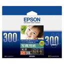 EPSON 写真用紙「光沢」 KL300PSKR