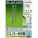 エレコム エコノミー光沢紙 EJK‐GUA4100