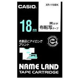CASIO 布転写テープ XR‐118BK (ブラック)